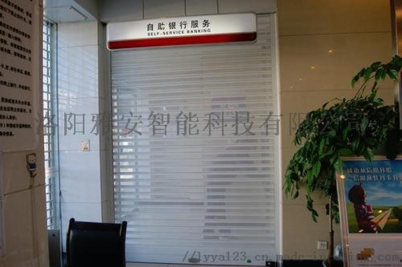 晋城银行防盗卷帘门 山西厂家按需定制