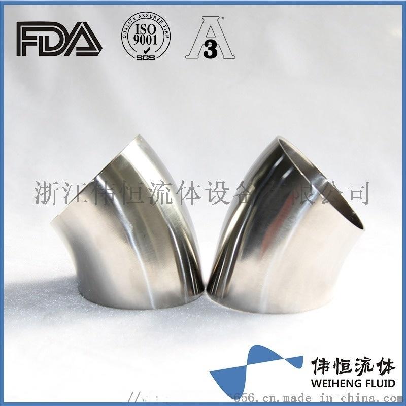 卫生级不锈钢45°焊接弯头