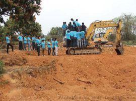 廣州挖掘機培訓, 廣州鉤機培訓, 廣州羊城技工學校