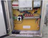 新能源LED路灯采集器,新能源LED路灯控制器