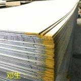 四川316不鏽鋼中厚板報價,熱軋不鏽鋼中厚板加工