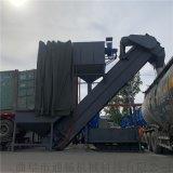 集装箱散装化工石粉导料自动卸车机集装箱粉煤灰拆箱机