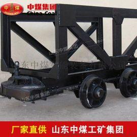 MLC5-9材料车、材料车厂家,材料车规格参数