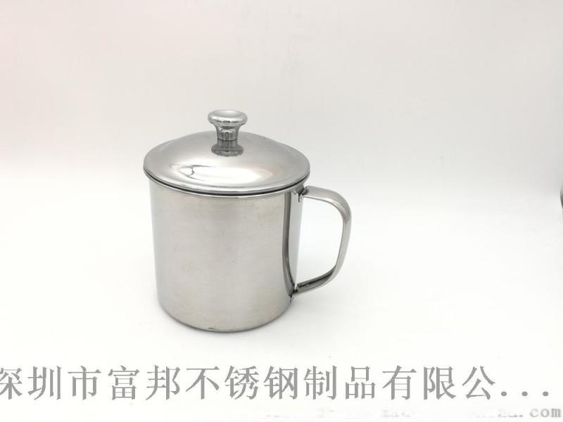 食品级304不锈钢钢口杯 幼儿园  水杯