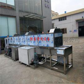 阀体配件压铸铝除油清洗机,专业定制压铸铝除油清洗机
