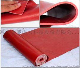 配电室红色绝缘胶垫-金能电力