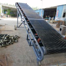 亳州500宽食品皮带输送机Lj8花纹防滑石料输送机