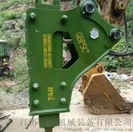 液压破碎锤100毫米直径 挖掘机配备 国际出口