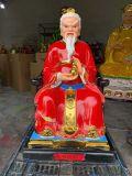 酒祖杜康神像塑像 酒祖杜康雕塑厂家 杜康图片