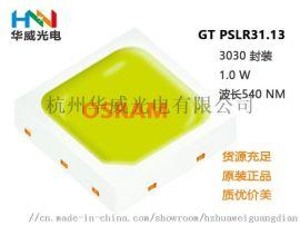 欧司朗LED灯珠,华威光电专业供应,货源充足