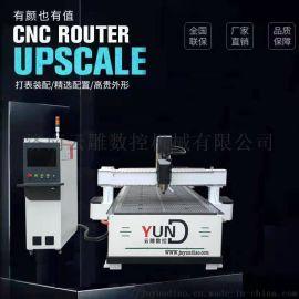 广州1325蜂窝铝板数控机械设备/数控开料机厂家