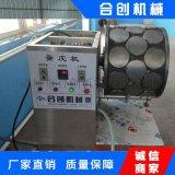 烤鸭饼机 全自动烤鸭饼机 电加热烤鸭饼机