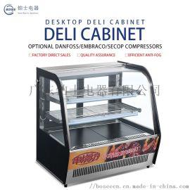 掌柜迪冷藏展示柜弧形台式柜便利店台式柜商用冷柜