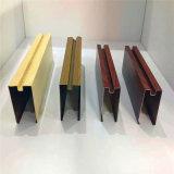 荆州仿木纹铝方管吊顶 凹槽木纹铝方管构造性能