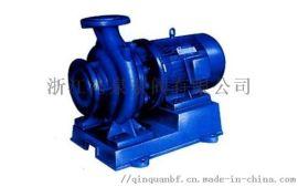 沁泉 ISW 卧式管道泵  管道离心泵 清水泵