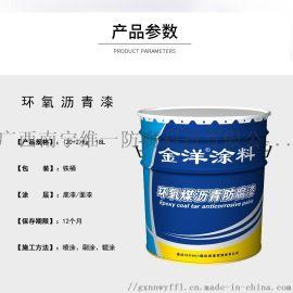 黑色单组份环氧酯沥青防腐漆