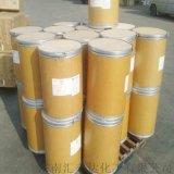 供应国标偶氮二异丁腈AIBN