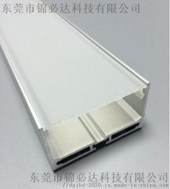 PC光扩散燈罩 PC光扩散线性燈罩
