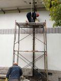 衢州市专业堵漏维修公司-蓄水池漏水堵漏