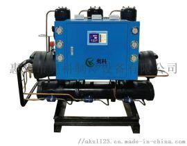 开放式冷水机 水冷式冷冻机组厂家