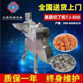 果蔬切丁机土豆芋头切丁切菜机械设备TJ-800