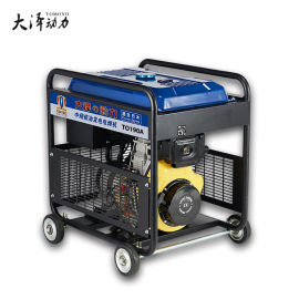 便携式350A发电电焊机