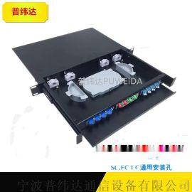 抽拉式光缆终端盒性能可靠
