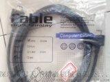 固晶机1394相机线