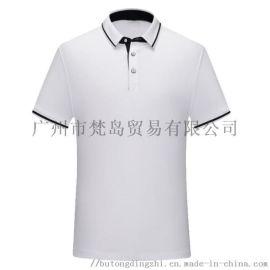 纯棉工作服T恤 广州T恤 定制T恤 广告T恤