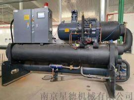 南京低温螺杆冷水机组厂家