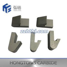 硬质合金异形产品 铁路修筑工具配件 硬质合金焊接件