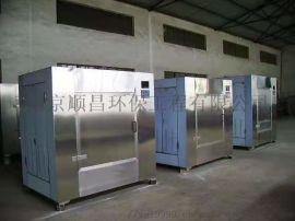 防腐型不锈钢微波真空干燥机,干燥箱厂家/价格