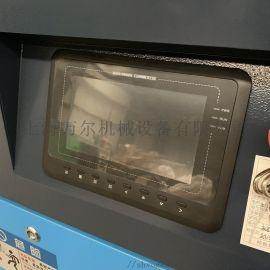 国产工频空压机控制器普乐特电脑板主控器一套KY12S和MAM260