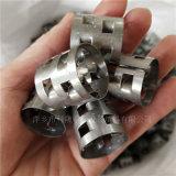 国标不锈钢304鲍尔环填料常减压装置金属鲍尔环