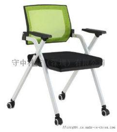 深圳折叠培训椅会议椅
