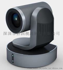 20倍全景攝像機JYHD402