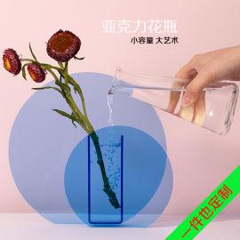 方形彩色几何造型亚克力花瓶透明摆件干花插花器定制