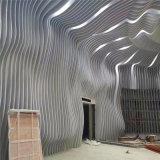 外牆烤漆弧形鋁方通 造型鋁方通藝術千年之美