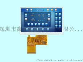 4.3寸TFT|横屏IPS全视角|带电容触摸屏