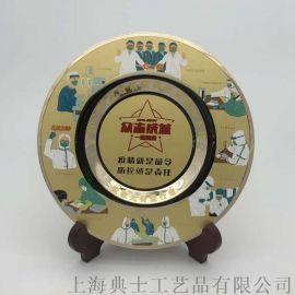 武汉抗疫纪念奖盘,致敬逆行者奖盘,援助医护团队奖盘