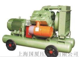 山西300公斤空气压缩机