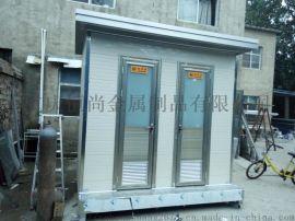 重庆恒尚金属厂家直销独立卫生间移动环保厕所