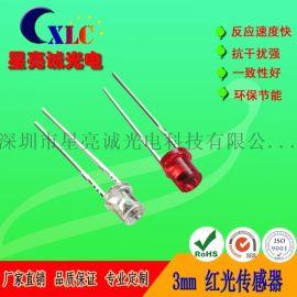 3MM平头红光传感器