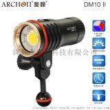 Archon奧瞳DM10II & WM16II 專業潛水視頻補光燈 LED潛水手電筒 COB暖白補光燈