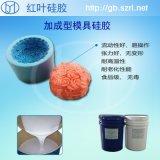 高端工艺品液体加成型硅胶 AB组硅胶
