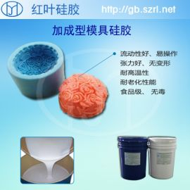 **工艺品液体加成型硅胶 AB组硅胶