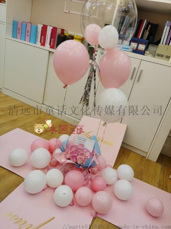 清远告白情人节礼物送老婆生日礼物送女友粉色惊喜盒子