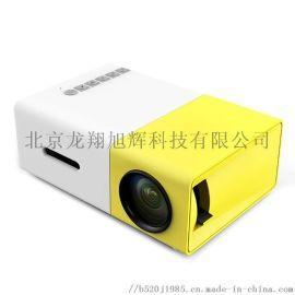 峰米售后电话 北京峰米投影仪维修点 红屏 暗屏
