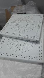 造型天花装饰吊顶方型铝扣板