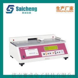 编织袋摩擦系数仪 材料爽滑度测量仪